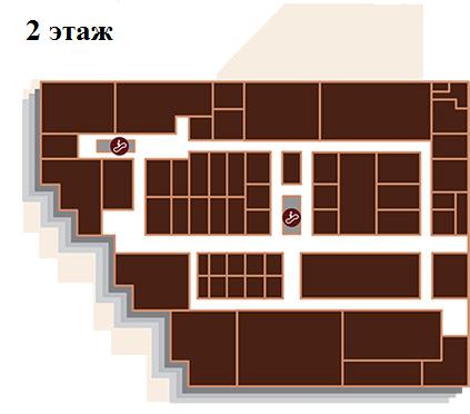 Ханой 2 этаж