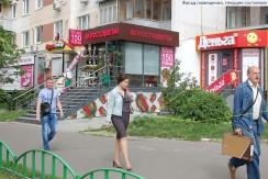 г. Москва, Новочеркасский бульвар, д.55