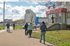 г. Москва, Каширское шоссе, д.106