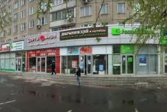 г. Москва, ул. Миклухо-Маклая, д. 55