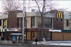 г. Москва, ул. Люблинская, д. 66, к. 1