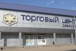 г. Москва, ул. Зеленоградская, д.18 А