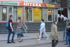 г. Москва, ул. Менжинского, д. 32, корп.3
