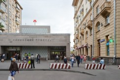 г. Москва, Ленинский проспект, д. 37а