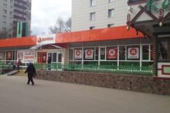 г. Москва, ул. Байкальская, д. 31