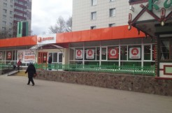 Дикси Байкальская