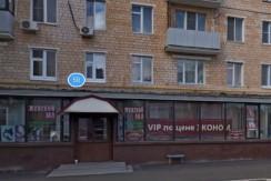 г. Москва, ул. Б. Серпуховская, д. 58