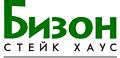 Стейк Хаус Бизон — БЦ «Аврора»