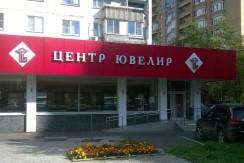 г. Москва, 2-й Полевой пер., д. 2, корп. 1