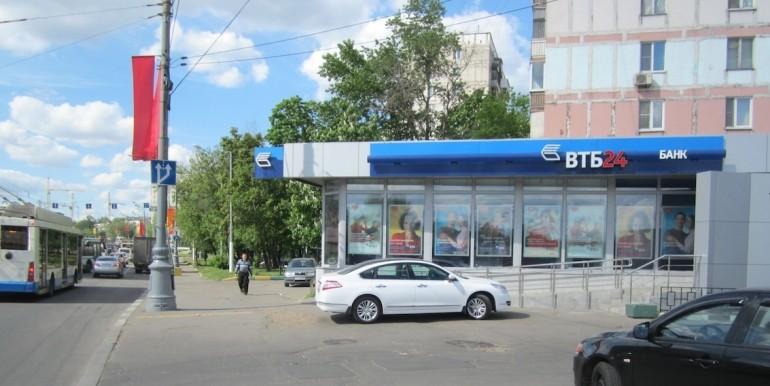 gotovyy-biznes-moskva-dmitrovskoe-shosse-90707610-1