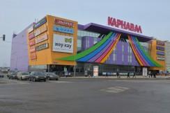 МО, г. Чехов, ул. Московская, вл. 96