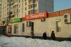 г. Москва, ул. Авиаторов, д. 14