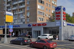 г. Москва, Ленинградское ш., д. 56