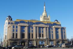 г. Москва, Новинский бульвар, д. 31