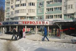 г. Москва, ул. Миклухо-Маклая, д. 43