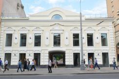 г. Москва, ул. Долгоруковская, д. 32