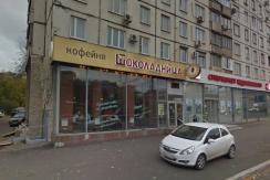 г. Москва, Нижняя Масловка, д. 14