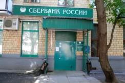 г. Москва, ул. Константинова, д. 16