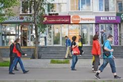 г. Москва, Северный бульвар, д. 2