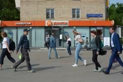 г. Москва, ул. 2-ая Владимирская, д. 34