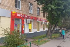 г. Москва, ул. Барклая, д. 12
