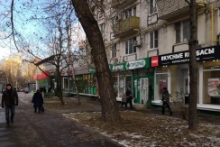 г. Москва, ул. 1-ая Парковая, д. 44