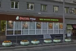г. Москва, ул. Б. Пироговская, д. 37/43 А