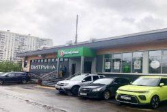 г. Москва, Б-р Дмитрия Донского, д. 2А