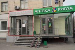 г. Москва, Ленинградский проспект, д. 66
